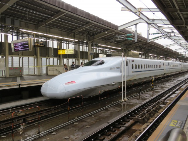 Japan: Shikansen-Zug
