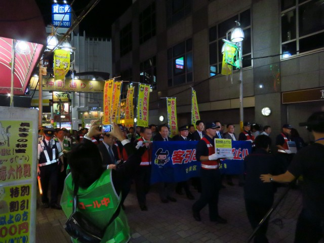 Tokio: Demo in Japan